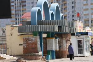 Брянских чиновников обвинили в варварстве из-за сноса остановок