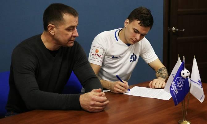 Контракты с двумя новичками подписало брянское «Динамо»