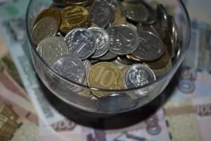В Брянской области подросли социальные выплаты