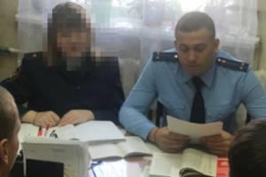 Сотрудник брянской прокуратуры написал встречное заявление на соседа