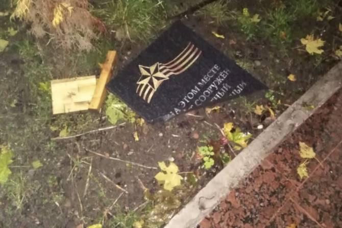 В Брянске вандалы разгромили мемориал в сквере Камозина