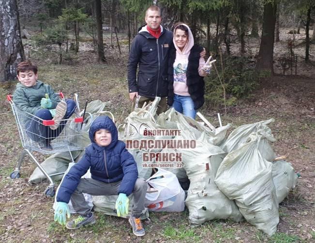 В Брянске семья на самоизоляции провела субботник возле Мясокомбината