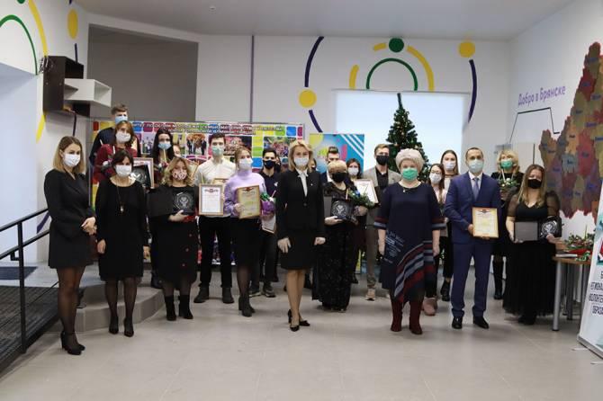 В Брянске вручили награды «За вклад в реализацию молодежной политики»