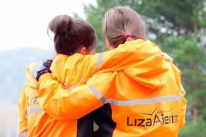 В Брянской области в апреле нашли живыми 8 пропавших людей