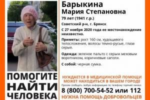 В Брянске нашли живой пропавшую 79-летнюю Марию Барыкину