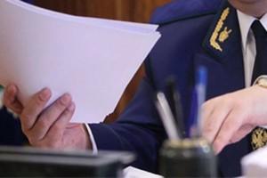 Комаричского чиновника оштрафовали за молчание