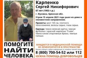 В Брянске нашли пропавшего Сергея Карпенко