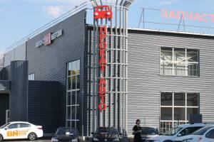 «БН-Моторс» внедрила в Брянске новый формат продажи автомобилей с пробегом