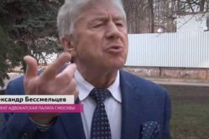 Брянский экс-чиновник Гинькин готов дойти до Верховного суда
