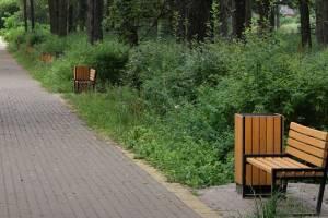 В Навле за два с половиной миллиона благоустроили парк