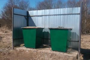 Жителей погарского села оставили без контейнерных площадок