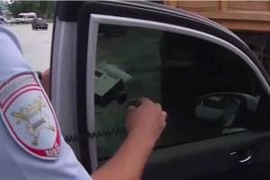 В Брянской области поймали 160 нарушителей тонировки автомобилей