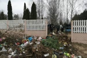 В Клинцах содержание кладбищ обошлось бюджету в 1,8 млн