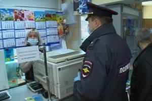 За неделю в Брянске поймали 17 безмасочников
