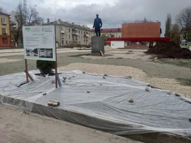В Брянске развернулся масштабный ремонт сквера у «Салюта»