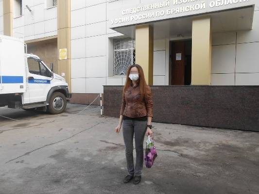 В Брянске осужденную на один день отпустили из СИЗО
