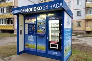 В Брянске «Молочные реки» поблагодарили клиентов за поддержку