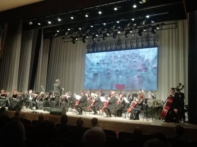 Брянская филармония открыла сезон благотворительным концертом