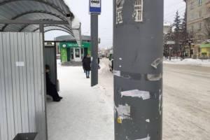 Брянские антимонопольщики заметили на остановках незаконную рекламу
