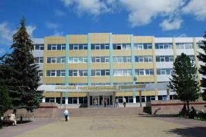 В Брянский госуниверситет поступили студенты из Гаити и Ирака