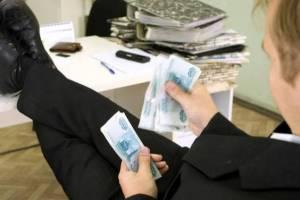В Почепском районе депутаты скрыли сведения о доходах