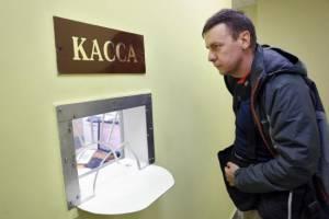 На «Купца» в Брянске завели уголовное дело за неверный расчет с работником