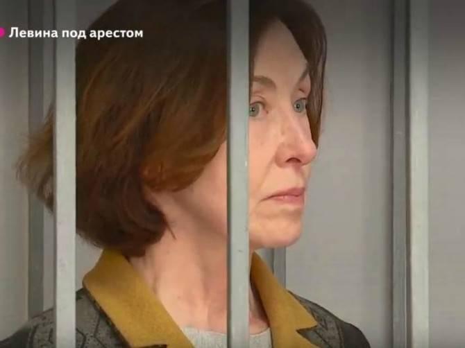 Брянскую экс-чиновницу Левину осудили за хищение 12 млн рублей