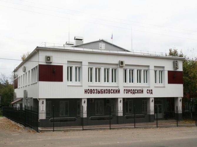 В Новозыбкове мэрию обязали выделить квартиру сироте