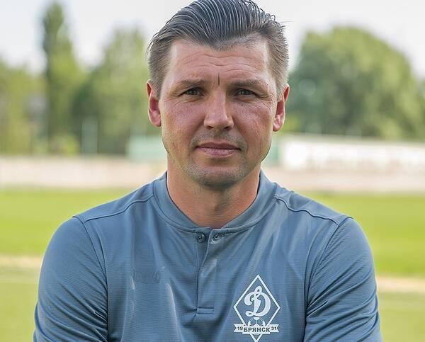 Новым главным тренером брянского «Динамо» стал Александр Фомичев