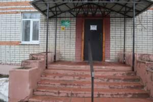 В Брянске потребовали оборудовать пандус в детской психиатрической больнице