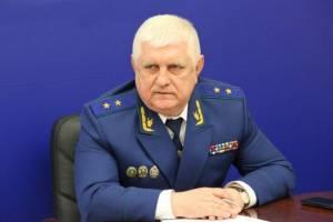Брянский прокурор Александр Войтович ответит на вопросы журналистов