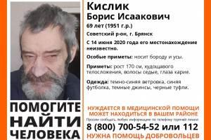 В Брянске ищут пропавшего 69-летнего Бориса Кислика