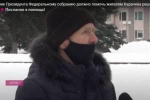 Жителям брянской деревни Барановка потребовали провести газ