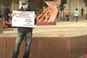 Обманутым брянским дольщикам «Комфорта» поможет федеральный Фонд