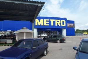 В Брянске посетителям гипермаркета «Metro» выдают бесплатные маски