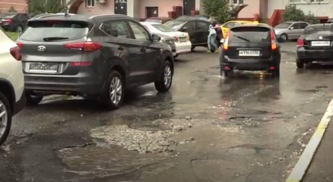 Ремонт улицы Советской довел до отчаяния жителей центра Брянска