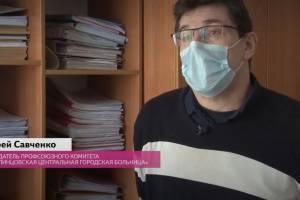 Брянские врачи о высоких зарплатах: «Нас пытаются убедить в том, чего нет»