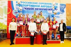 Брянские акробатки завоевали 3 золотые медали на Кубке Нечерноземья