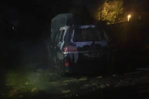 В Брянске на улице Институтской сгорел автомобиль