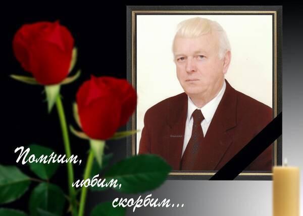 Умер бывший директор Унечского техникума технологий Александр Донцов
