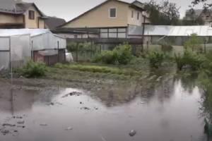 В Бежицком районе Брянска потоки дождевой воды затопили частный сектор