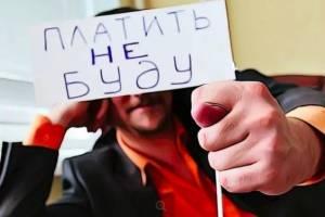 Брянские бизнесмены «зажали» деньги от государства