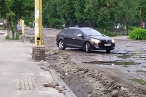 В Брянске взялись за частичный ремонт улицы Клинцовской около ДК Медведева