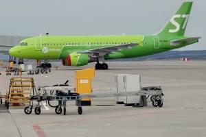 В Брянске авиакомпания «S7» устроила распродажу билетов за полцены
