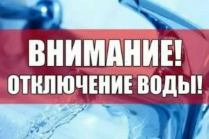 В брянском посёлке Локоть произошла авария на водопроводе