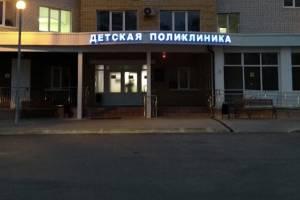 В Брянске наметился тотальный дефицит детских врачей