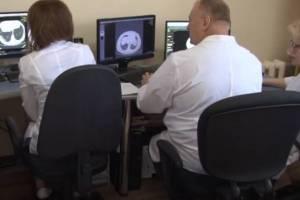 В Брянске рентгенологи смогут удаленно помогать коллегам из районов