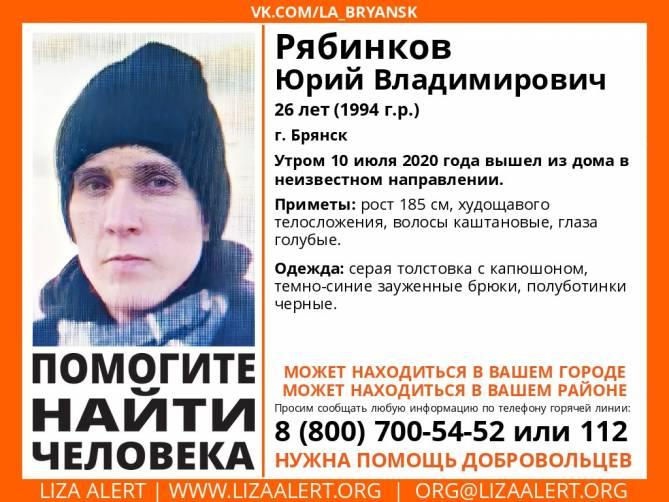 В Брянске пропал 26-летний парень