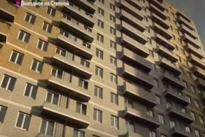 Брянские чиновники запутали обманутых дольщиков дома на улице Степной