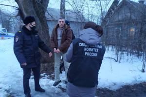 Житель Стародубского района расстрелял собутыльника из охотничьего ружья